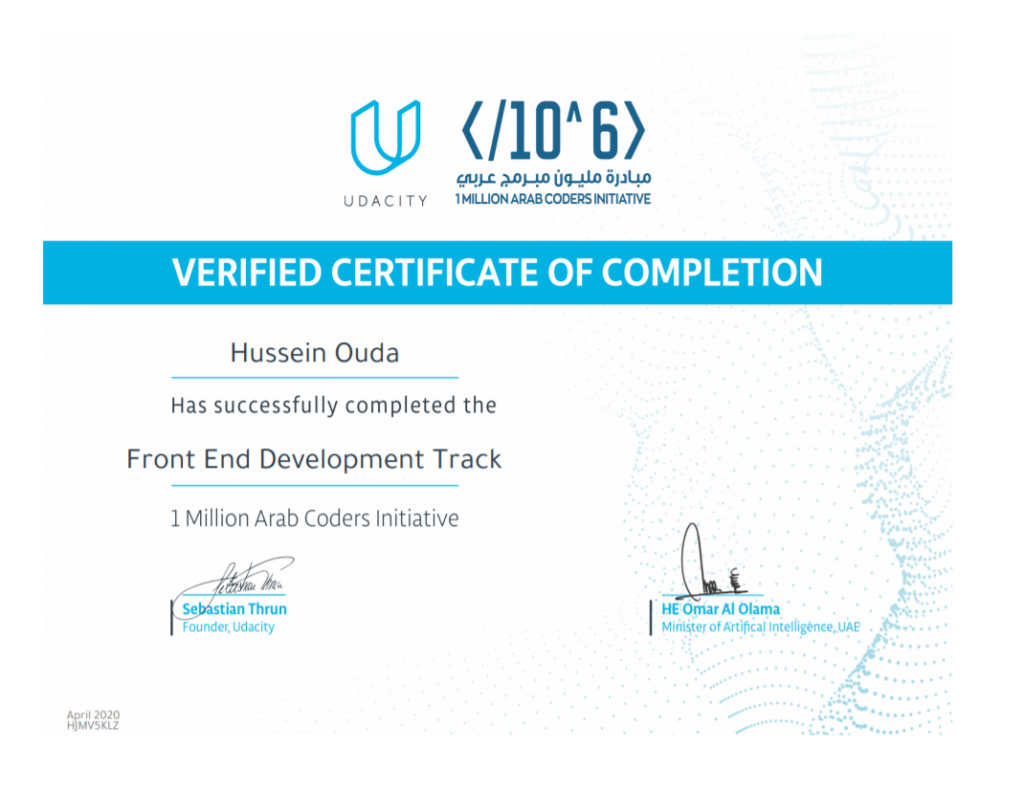Front end development Track completion certificate